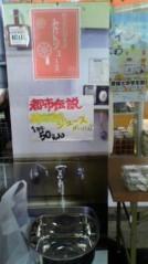 神取忍 公式ブログ/お城下グルメフェスタ1 画像1