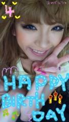 高橋真依子 公式ブログ/また始めました☆ 画像1