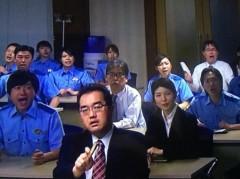 日下部慶久 公式ブログ/ビター・ブラッド8話 画像2