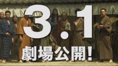 日下部慶久 公式ブログ/告知!!(=゚ω゚)ノ 画像1