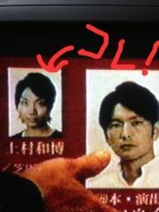 日下部慶久 公式ブログ/ガリレオ(=゚ω゚)ノ 画像1