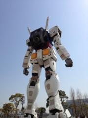 日下部慶久 公式ブログ/天気よくて暑いくらい(=゚ω゚)ノ 画像2