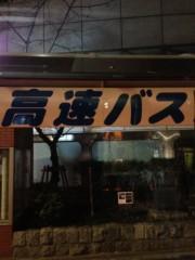 日下部慶久 公式ブログ/バスに揺られて(=゚ω゚)ノ 画像2