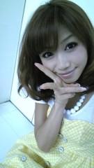 平有紀子 公式ブログ/お返事 画像2