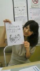 平有紀子 公式ブログ/初めまして平有紀子ですo(^-^)o 画像2