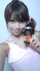 平有紀子 公式ブログ/お返事 画像1
