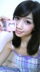 平有紀子 公式ブログ/おはようございます 画像2