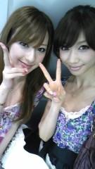 平有紀子 公式ブログ/大好きな 画像1