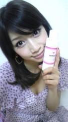 平有紀子 公式ブログ/ワンコ 画像1