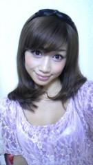 平有紀子 公式ブログ/質問お返事�♪ 画像1