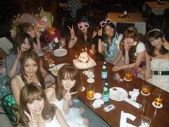 平有紀子 公式ブログ/お誕生日会 画像1