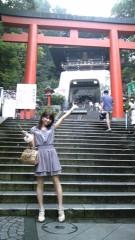 平有紀子 公式ブログ/江ノ島 画像2