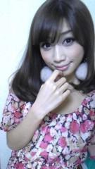 平有紀子 公式ブログ/うみゃ 画像2
