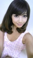 平有紀子 公式ブログ/昨日は 画像2