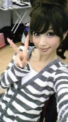平有紀子 公式ブログ/iPodに 画像2