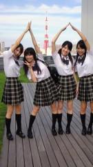 平有紀子 公式ブログ/あと5日 画像3