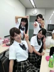 平有紀子 公式ブログ/嬢識 画像1