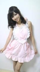 平有紀子 公式ブログ/クイズ 画像2