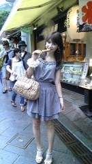平有紀子 公式ブログ/江ノ島 画像1