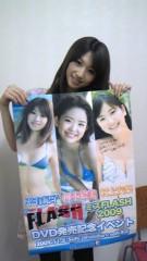 平有紀子 公式ブログ/DVD発売イベント 画像2