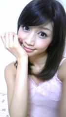平有紀子 公式ブログ/行ってきまーす 画像1