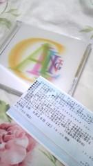 平有紀子 公式ブログ/LIVE 画像1