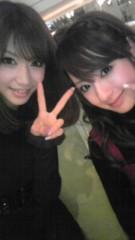 平有紀子 公式ブログ/大好きな 画像2