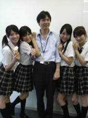 平有紀子 公式ブログ/嬢識 画像2