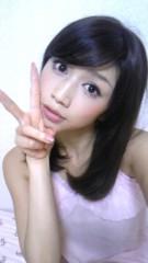 平有紀子 公式ブログ/行ってきまーす 画像2