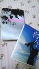平有紀子 公式ブログ/本屋さん 画像2