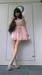 平有紀子 公式ブログ/今日は♪ 画像3