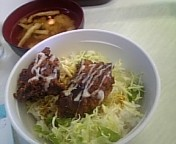 桜木みか(みかてん) 公式ブログ/★お昼ご飯休憩中★ 画像1