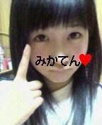 桜木みか(みかてん) 公式ブログ/★お勉強中だよう★ 画像1