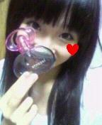 桜木みか(みかてん) 公式ブログ/★香水★ 画像1