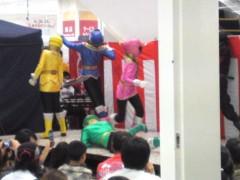 桜木みか(みかてん) 公式ブログ/★ヒーローショーが!★ 画像2