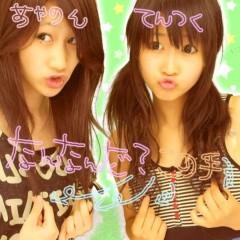 桜木みか(みかてん) 公式ブログ/★遊佐Day(笑)★ 画像1