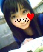 桜木みか(みかてん) 公式ブログ/★夜ごはんらーめん★ 画像3