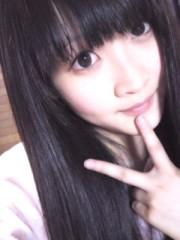 桜木みか(みかてん) 公式ブログ/★明日は(*´д`*)★ 画像1