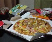桜木みか(みかてん) 公式ブログ/★ピザパーティー★ 画像1