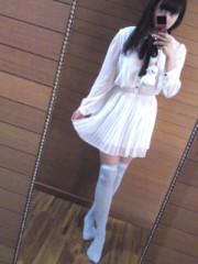 桜木みか(みかてん) 公式ブログ/★久しぶりのコーデ★ 画像1
