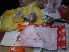 桜木みか(みかてん) 公式ブログ/★バレンタイン★ 画像3