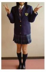 桜木みか(みかてん) 公式ブログ/★タンブリング★ 画像1