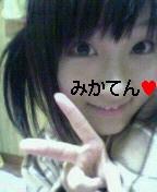 桜木みか(みかてん) 公式ブログ/★飛び入りカラオケ★ 画像1