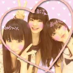 桜木みか(みかてん) 公式ブログ/★アイボン☆37!!★ 画像1