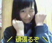 桜木みか(みかてん) 公式ブログ/★今日は入試だっ★ 画像1