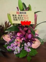 桜木みか(みかてん) 公式ブログ/★舞台初日(´・ω・)★ 画像2