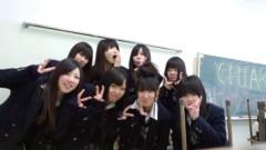 桜木みか(みかてん) 公式ブログ/★高校1年生終了っ★ 画像2