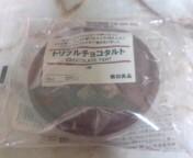 桜木みか(みかてん) 公式ブログ/★お菓子ミディアム★ 画像1