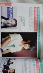 大西颯季 公式ブログ/載りました \(^^)/ 画像1