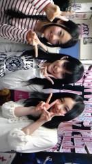 大西颯季 公式ブログ/うはっ(*´∪`*) 画像1